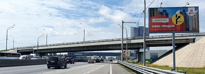 Щит 3х6 на Минском шоссе