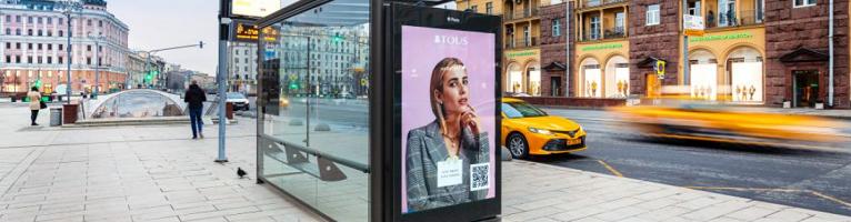 Реклама на сити форматах, digital