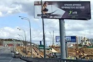 Щиты на Боровском шоссе