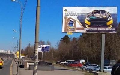 Щиты на Варшавском шоссе