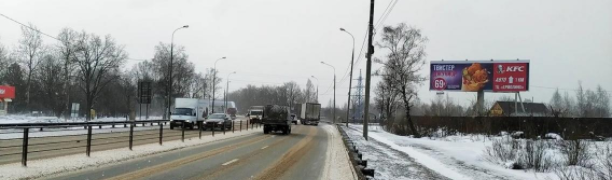 Суперборды 4х12 на Дмитровском шоссе