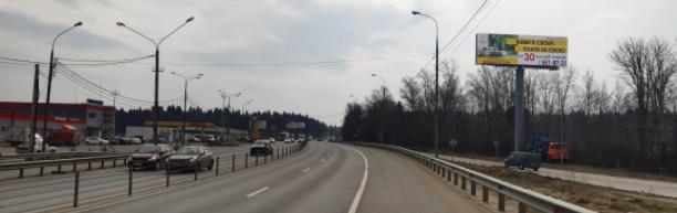 Суперсайты 5х15 на Дмитровском шоссе