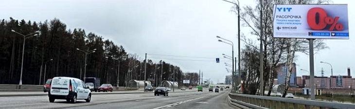 Щиты 3х6 на Калужском шоссе