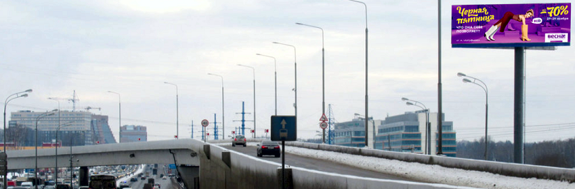 Суперсайты 4х12, 5х15 на Калужском шоссе