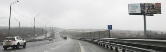 Щиты на Новорижском шоссе, суперсайт 4х12