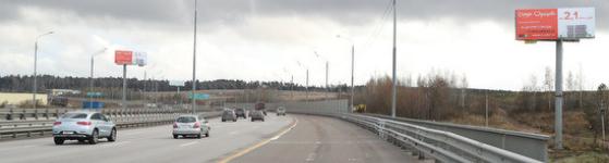 Щиты на Новорижском шоссе, суперсайт 5х12