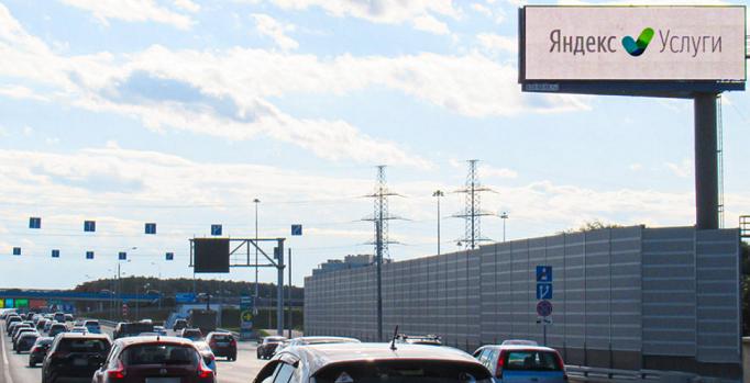 Цифровой суперборд 4х12 на Киевском шоссе