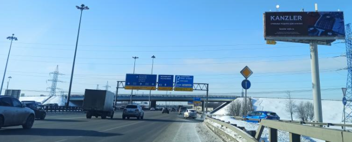Цифровой суперборд 5х15 на Киевском шоссе
